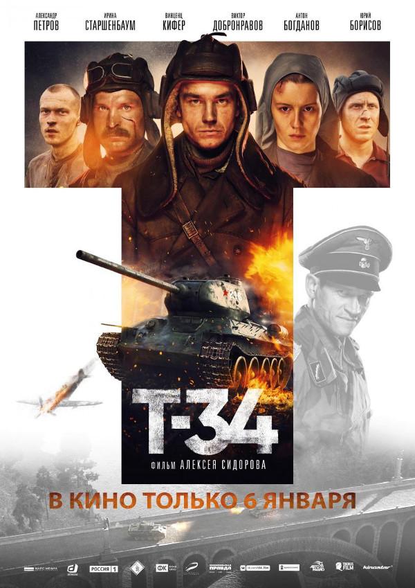 T-34 de Aleksey Sidorov