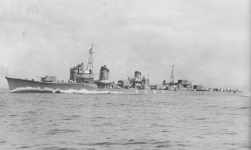 Destructor japonés clase Asashio