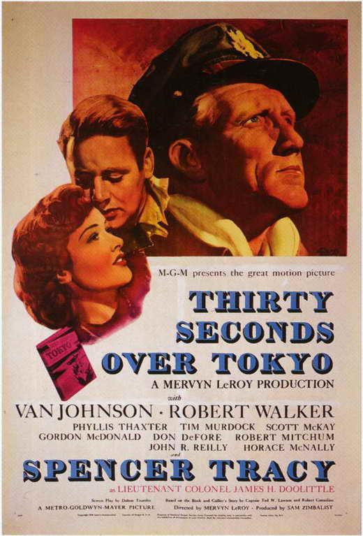30 segundos sobre Tokyo